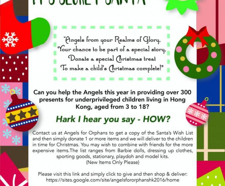 Want to be Santa Claus this Christmas?