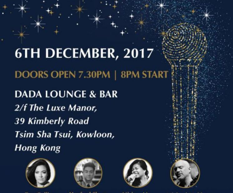 Join Us at Angels Christmas Live Lounge on December 6th
