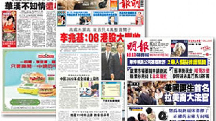 Angels in the Chinese Press