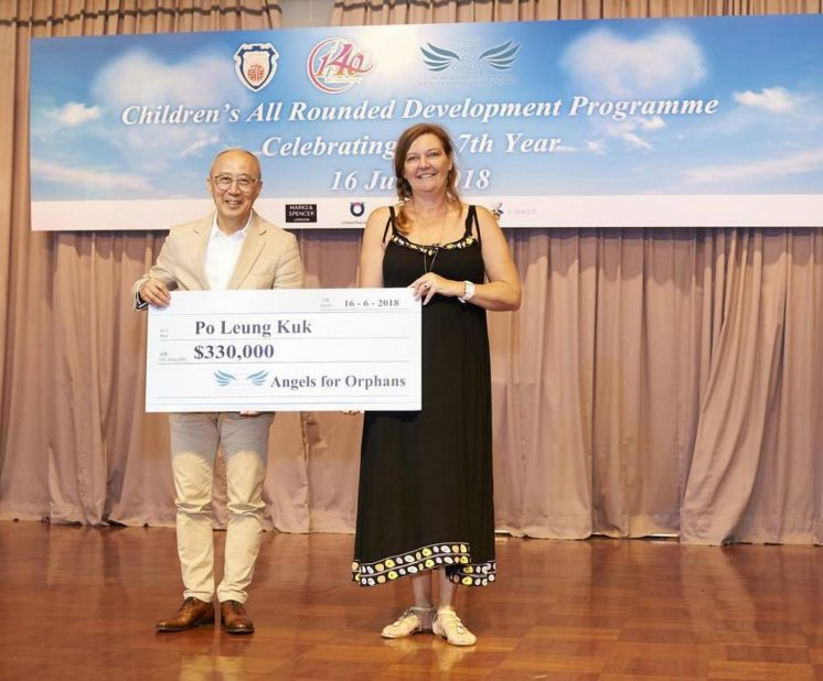 7th Annual Po Leung Kuk Fun Day