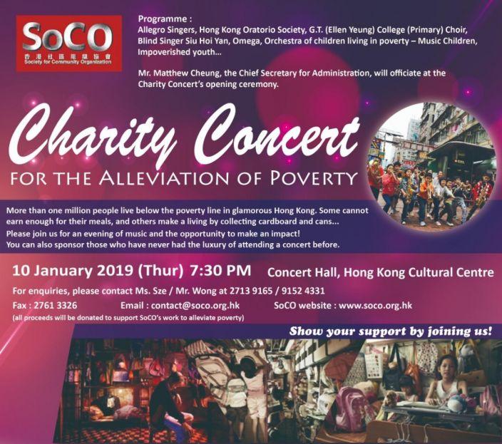 SoCO Charity Concert