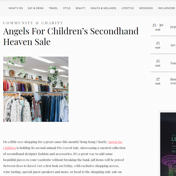 Eco-Chic Fundraiser Captures the Online Media