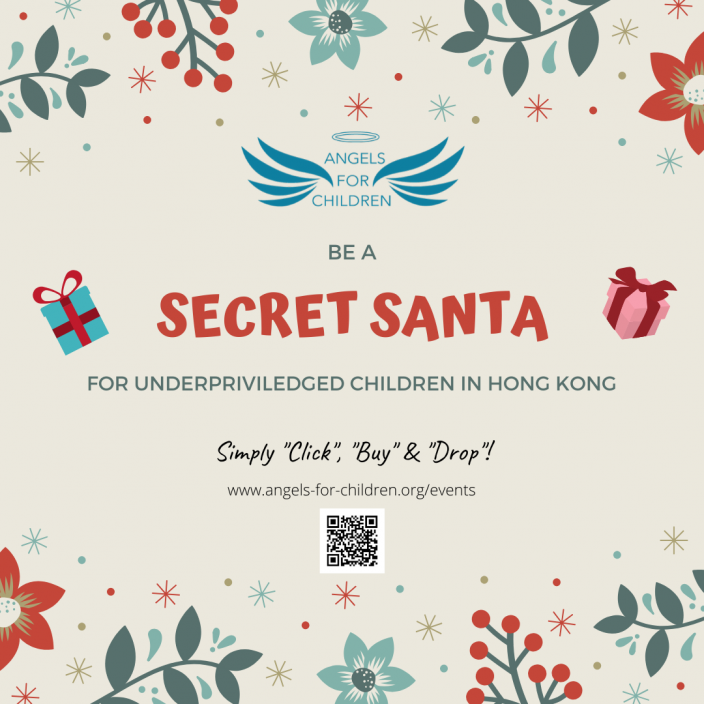 Secret Santa Christmas 2019