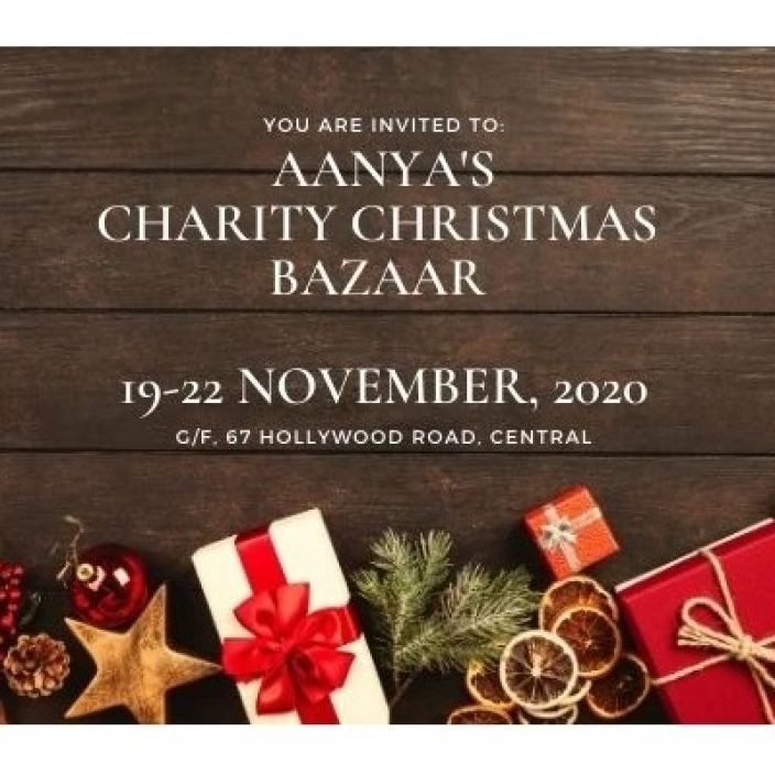 Aanya's Christmas Charity Bazaar