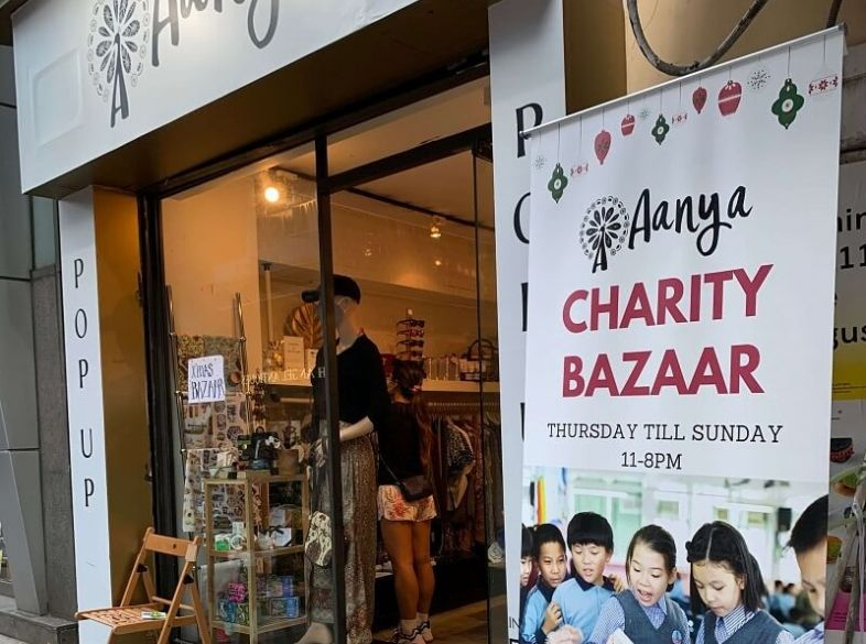 Christmas Charity Pop-Up