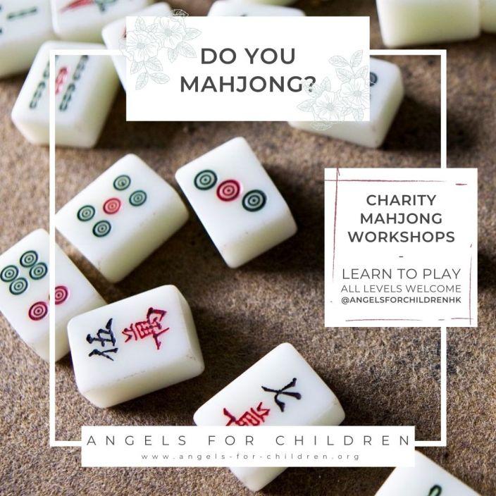 Mahjong Workshops